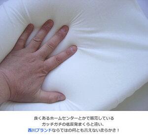 京都西川ふんわりタッチ低反発まくら専用カバー付き2,980円