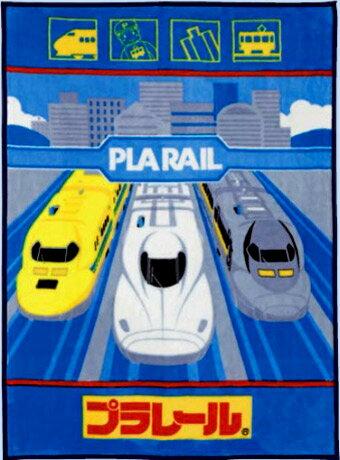 キッズ毛布 プラレール01 1587-70008  西川リビング 「プラレール」シリーズ RCP