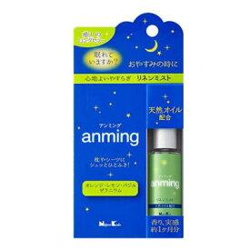 日本香堂 アンミング・リネンミスト(15ml)ソフトフレッシュフローラルの香り(37027) あす楽対応