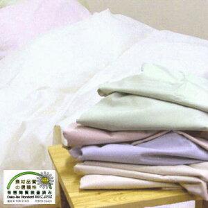 [全商品ポイント5倍]エコテックス規格100認証日本製綿100%掛けふとんカバーベビーサイズ(102×130cm) 送料無料 (インテリア 寝具 収納 寝具 布団カバー 掛け布団用 ギフト プレゼント 贈り物