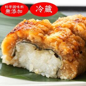 【送料無料】京都のあなご棒寿司 伝統の技法と素材にもこだわった味 一本まるごと【無添加】【冷蔵】