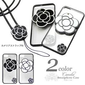 【メール便を選択で送料無料】iPhone7 iPhone7 plus ケース カメリア ミラー付き シリコン バイカラー ストラップ付 かわいい 可愛い スマホケース カバー おしゃれ 大きい アイフォン 7 6s 6 ギャル系 おしゃれ