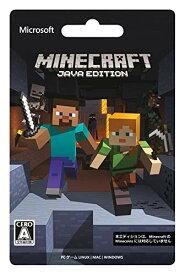 【1日はエントリーでポイント最大3倍】マインクラフト pc マイクラ パソコン ソフト Minecraft Java Edition