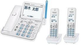 パナソニック RU・RU・RU デジタルコードレス電話機 子機2台付き 迷惑電話対策機能搭載 パールホワイト VE-GZ72DW-W