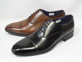 ケンフォード ストレートチップ メンズ ビジネスシューズ KENFORD KN72 AC5 3E リーガル 紳士靴