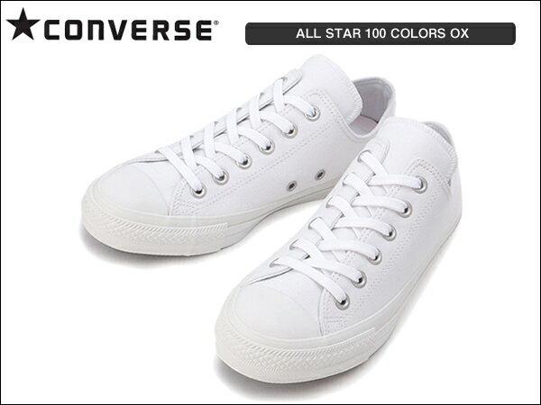 コンバース オールスター 100 カラーズ ホワイト/ホワイト CONVERSE ALL STAR 100 COLORS OX メンズ レディース スニーカー