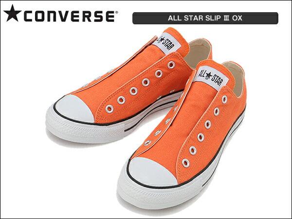 コンバース オールスター スリッポン CONVERSE ALL STAR SLIP 3 OX オレンジ 紐なし スリッポン 正規品