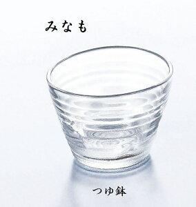 鉢 みなも めんつゆ鉢 3個入り はち P-37303-JAN 4906678139669