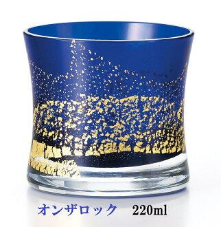 玻璃杯江戶玻璃加冰手製藍寶石玻璃220ml LS19619RULM禮物4906678180944