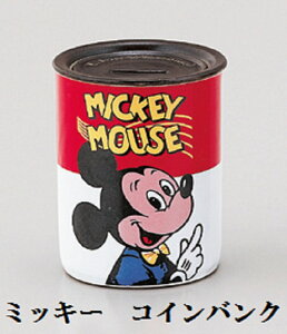 ディズニー ミッキー 貯金箱 ヴィンテージ
