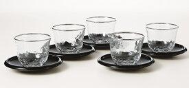 ガラス コップ 冷茶グラス 冷茶セット5客茶托付き 銀の月 グラス ガラス冷茶用 170ml G079-T267 東洋佐々木ガラス
