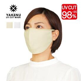 UVカットマスク ヤケーヌ PETITプラス (プチ プラス) フェイスマスク 息苦しくないマスク 洗えるマスク 日焼け防止 シミ 顔 首 紫外線対策 アレルギー 敏感肌 ランニング ゴルフ 予防 マスク 耳が痛くない 肌ざわり良い MARUFUKU [M便 1/6]