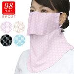 ヤケーヌ和柄ノーマル555デイリータイプ桜亀甲紋様ピンク