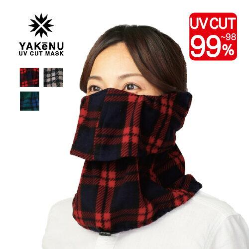 防寒フェイスマスク ぬくぬくヤケーヌ ネックウォーマー スキー スノボ face mask