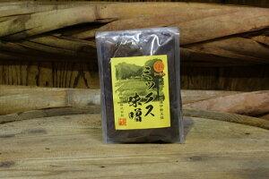 ミックス味噌 1kg(調合みそ) 赤味噌 白味噌 合わせ味噌 発酵食品 健康食
