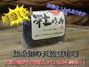 すずかの粒味噌(赤)1kg