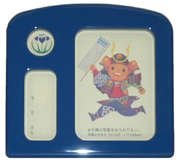 【屋根より高い鯉のぼり〜♪のこいのぼりのオルゴール付です!!】 お名前とお写真の入るオルゴール付き祝札 (藍色) 《立札 立て札 祝い札 オルゴール付き写真立て オルゴール付きフォトフレーム》