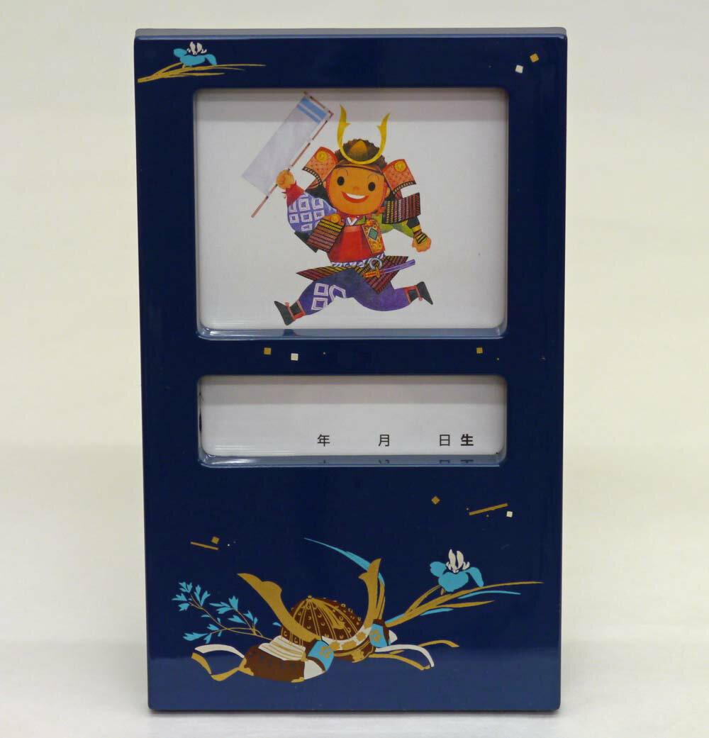 【屋根より高い鯉のぼり〜♪のこいのぼりのオルゴール付です!!】 お名前とお写真の入るオルゴール付き祝札 新型オルゴール付立札(藍) 《立札 立て札 祝い札 オルゴール付き写真立て オルゴール付きフォトフレーム 端午の節句 子供の日》
