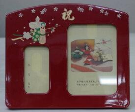 お名前とお写真の入るオルゴール付き祝札 【雛祭り・朱】 《立札 立て札 祝い札 オルゴール付き写真立て オルゴール付きフォトフレーム》