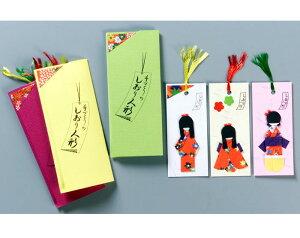 手作り 和紙 人形の栞・しおり 3種3枚セット Washi Bookmark 日本の伝統品 日本製です。