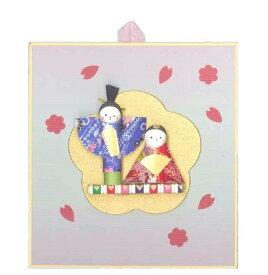 スタンド付き小色紙 和紙おひなさま ミニ壁掛けお雛様 (花びら) 〈和紙置物 和紙人形 雛人形 お雛様 ひな祭り 雛祭り 和のインテリア 通販〉