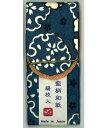 Ishi-3087-j-p34