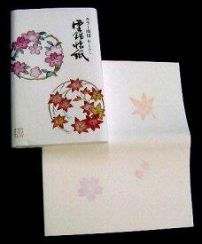 お買い得! 和紙 懐紙 雲錦カラー 桜・紅葉柄 サクラ・もみじ柄 14.5×17.5cm 1帖30枚入り×5個 (計150枚)