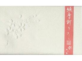 お買い得! 和紙 紙季折々懐紙 桜浮き彫り さくら浮彫 サクラ 1帖30枚入り
