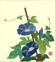 色紙 日本画 季節のちぎり絵シリーズ 夏 7月・8月の誕生花 貼り絵あさがお ちぎり紙朝顔青色