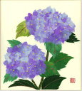 色紙 日本画 季節のちぎり絵シリーズ 夏 6月の誕生花 貼り絵アジサイ ちぎり紙紫陽花