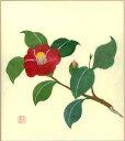 色紙 日本画 季節のちぎり絵シリーズ 冬 12月の誕生花 貼り絵ツバキ ちぎり紙椿