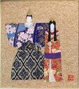 Ishi 5175 j p29