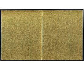 陶磁器・縮緬・和紙製品を更に豪華に彩ります! 日本製 二曲金屏風 (大) お屏風 びょうぶ 紙製屏風 〈色々使えます! 屏風 お手軽お屏風 日本の伝統品〉