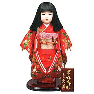送料無料 久月作 市松人形 いちまさん 金彩友禅 〈東京久月 人形の久月市松人形 いちまつにんぎょう 日本人形 和人形 和服衣装着人形 伝統人形 衣裳着人形 衣装着人形 着物人形 女の