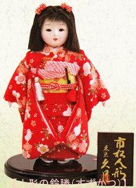 送料無料 久月作 市松人形 いちまさん ちりめん友禅 〈東京久月 人形の久月市松人形 いちまつにんぎょう 日本人形 和人形 和服衣装着人形 やまと人形 衣裳着人形 衣装着人形 節句人形 女の子のお人形 雛人形脇飾り 次女・三女・四女 日本の伝統工芸品 鈴勝〉