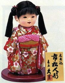 送料無料 久月作 木目込市松人形 木目込いちまさん おさげ 〈東京久月 人形の久月市松人形 いちまつにんぎょう 日本人形 和人形 和服衣装人形 伝統人形 きめこみ人形 木目込み人形 着物人形 女の子のお人形 おにんぎょう 伝統工芸品 通販〉