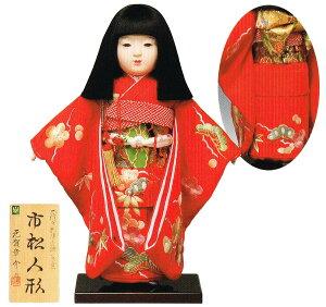 送料無料 平安豊久監製 元賀章介作 市松人形 12号 正絹手刺繍 松竹梅 赤 〈平安豊久 いちまつにんぎょう いちまさん 日本人形 和人形 和服衣装着人形 伝統人形 衣裳着人形 衣装着
