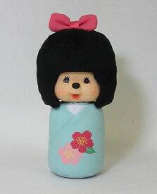 カラフルな色味とおかっぱスタイルがとってもキュート♪ モンチッチ ぬいぐるみ こけしモンチッチ 青 ブルー 〈Monchhichi もんちっち キャラクター縫い包み 縫いぐるみ ヌイグルミ kokeshi doll おもちゃ 玩具 こけし 通販〉
