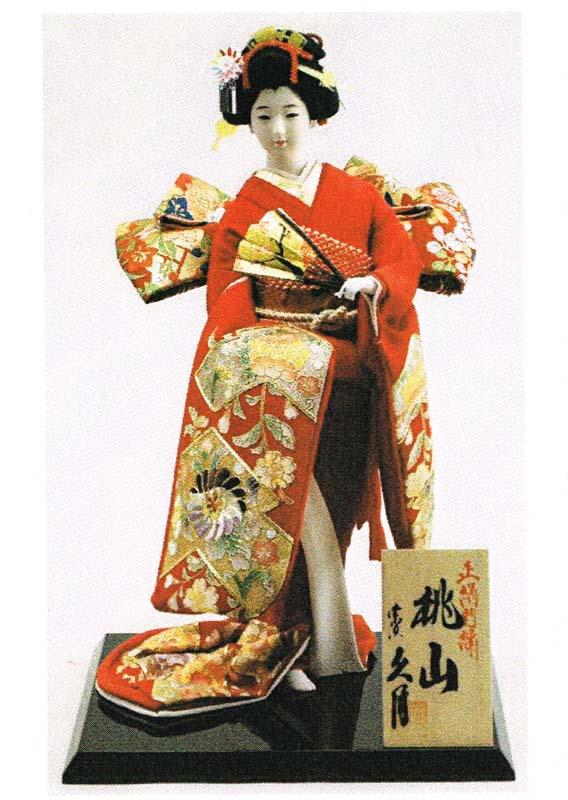 久月作 日本人形(尾山人形) 正絹刺繍 10号【桃山】 Japanese doll 〈日本の伝統品 にほんにんぎょう 和人形 お人形 和の置物・お飾り・インテリア 日本のおみやげ 海外・外国へのお土産・プレゼントにもおススメです! 通販〉