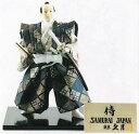 久月作 日本人形 男物 SAMURAI JAPAN 「さむらい」 小 紺 〈Japanese doll 日本文化 侍 武士 伝統品 和の…