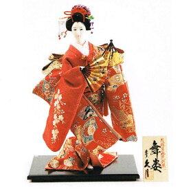 久月作 日本人形(尾山人形) 友禅片袖脱刺繍 10号 【舞姿】 Japanese doll 〈日本の伝統品 にほんにんぎょう 和人形 お人形 和の置物・お飾り・インテリア 日本のおみやげ 海外・外国へのお土産・プレゼントにもおススメです! 通販〉