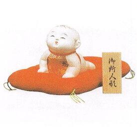 久月監製 錦染作 日本人形(御所人形) 【這子】 Japanese doll 〈東京浅草橋久月 日本の伝統品 にほんにんぎょう 和人形 お人形 和の置物・お飾り・インテリア 日本のおみやげ 海外・外国へのお土産・プレゼントにもおススメです! 通販〉