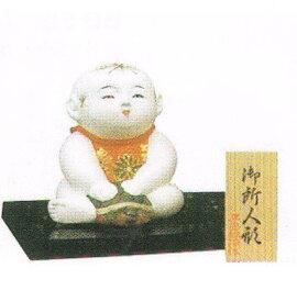 久月監製 錦染作 日本人形(御所人形) 【亀】 Japanese doll 〈東京浅草橋久月 日本の伝統品 日本人形 御所人形 にほんにんぎょう 和人形 お人形 和の置物・お飾り・インテリア 日本のおみやげ 海外・外国へのお土産・プレゼントにもおススメです! 通販〉