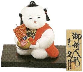 久月作 日本人形(御所人形) 【船持ち】 Japanese doll 〈東京浅草橋久月 日本の伝統品 にほんにんぎょう 和人形 お人形 和の置物・お飾り・インテリア 日本のおみやげ 海外・外国へのお土産・プレゼントにもおススメです! 通販〉