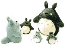 となりのトトロ ぬいぐるみ 大トトロL 濃グレー お写真は全てイメージ画像です。 〈スタジオジブリグッズ アニメーション・映画キャラクター縫い包み となりのととろ 縫いぐるみ ヌイグルミ 隣のトトロ おもちゃ Studio Ghibli My Neighbor Totoro〉