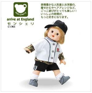 ごっこ遊びが楽しい着せ替え人形! いっしょの時間がとても好きになります。 抱き人形 着せ替え人形 モンシェリ ユニホーム おともだちドール Doll 〈男の子のきせかえにんぎょ