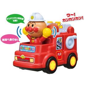 玩具 おもちゃ  アンパンマンの楽しい消防車のおもちゃ アンパンマン おしゃべり消防車 〈子供用 子ども こども 幼児用 自動車のおもちゃ しょうぼうしゃ じどうしゃ くるま ばいきんまん ギフト プレゼント 贈り物 通販〉
