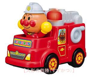 玩具 おもちゃ  アンパンマンの楽しい消防車のおもちゃ アンパンマン おしゃべり消防車 〈子供用 子ども こども 幼児用 自動車のおもちゃ しょうぼうしゃ じどうしゃ くるま アガツマ