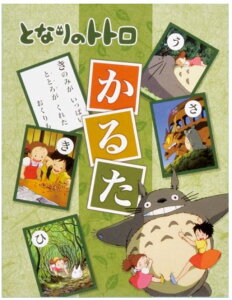アニメーションかるたシリーズ カードゲーム スタジオジブリシリーズ  【となりのトトロ かるた】 〈Studio Ghibli My Neighbor Totoro 玩具 おもちゃ カルタ 歌留多 加留多 嘉留太 骨牌 Karuta ととろ