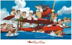 アニメーションジグソーパズルシリーズ 趣味のパズル スタジオジブリシリーズ ジグソーパズル 1000ピース 【紅の豚 にぎやかな帰還】 〈Studio Ghibli Porco Rosso jigsaw puzzle 玩具 おもちゃ 1,000ピースジブリパズル〉